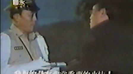 港台绝版电影:新奇门遁甲3国语全网首发