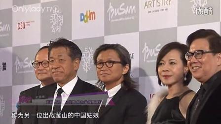 壹周联播:汤唯刘诗诗上演新色戒那英重回乡村大妈