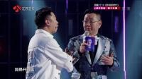 无限歌谣季第一季杨迪没人选择惨遭全场爆笑