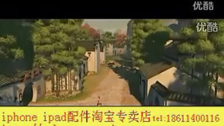 功夫熊猫2在线观看.