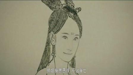 """灵魂摆渡黄泉:""""长生画的分明是杨幂"""",非得骗孟婆是花凝雪,你觉得有几分相像?"""