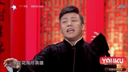相声有新人:小伙现场模仿阿宝唱歌,观众听完都惊呆了
