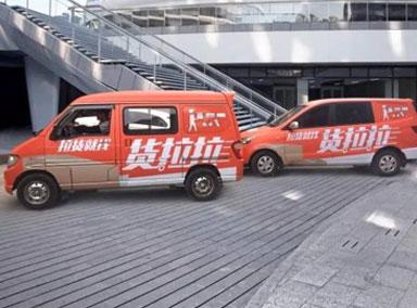 长沙涉事货拉拉司机:开过饭店