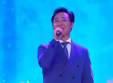 廖昌永收录110首经典歌曲《中国艺术歌曲百年曲集》出版