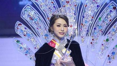 亚洲小姐十万奖金已到手