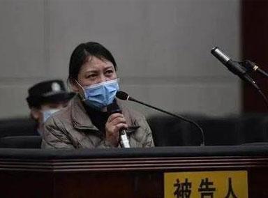 劳荣枝庭审声称受胁迫