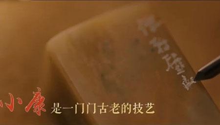 【人民记忆:百年百城】