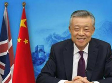 中国驻英大使刘晓明将离任回国