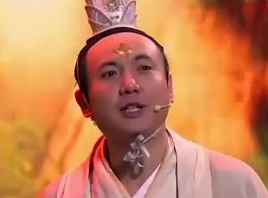 开心麻花爆笑演绎《大圣归来》沈腾上演最怂太白金星