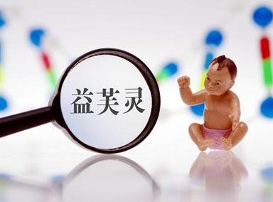 漳州婴儿霜致大头娃娃事件通报来了