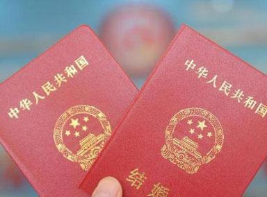 河南官方回应55岁男子娶20岁智障女