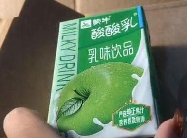 警方通报网购苹果手机收到酸奶