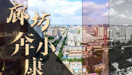 人民记忆:百年百城