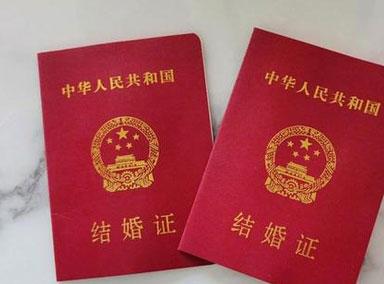 婚姻登记时穿汉服拍证件照被拒