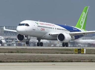 国产C919大型客机全球首单正式落地