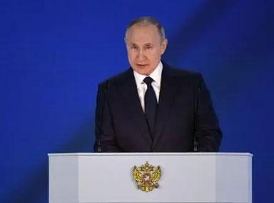 俄罗斯:普京发表年度国情咨文