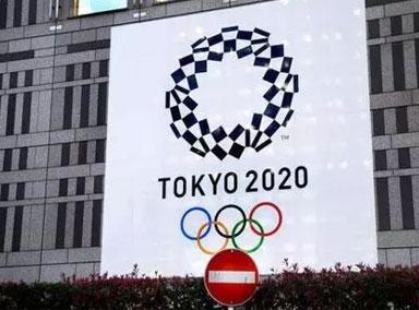 东京奥运会将迎倒计时百天