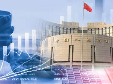 深圳:数字人民币再试点