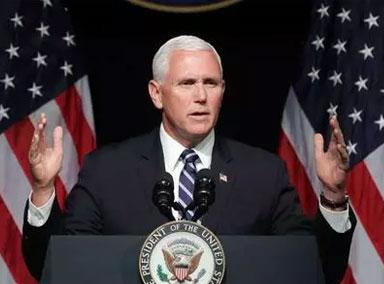 美国前副总统彭斯成立新政治团体