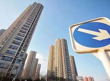 4月上海新房均价下降近两成
