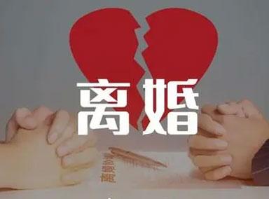 全国一季度离婚大数据:大跌超7成
