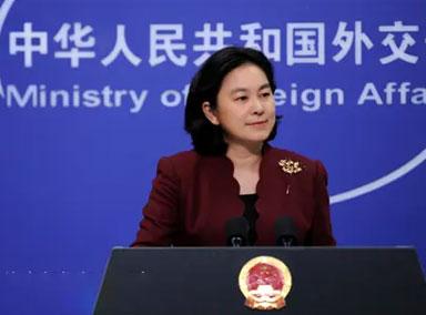 外交部:敦促日方用负责任的态度