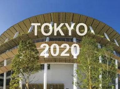 日本一医院贴标语呼吁取消奥运