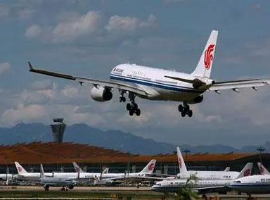 国航一航班32人检出阳性被熔断
