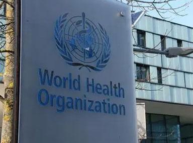 欧洲约17%人口完成疫苗接种