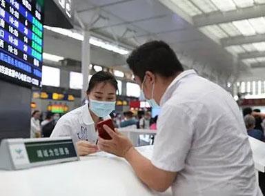 端午假期铁路上海站预计发送旅客197万