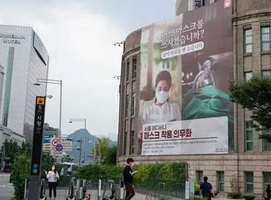 韩国:下月起放宽防疫响应措施