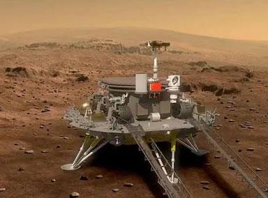 我国首次火星探测任务取得圆满成功