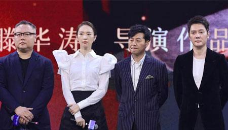 冯绍峰离婚后首次现身红毯